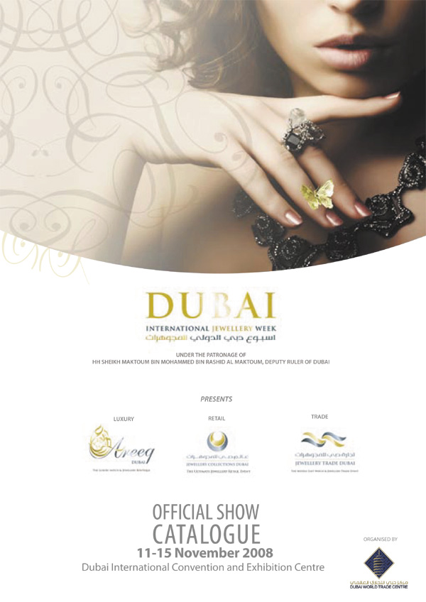 دليل أسبوع دبي الدولي للمجوهرات