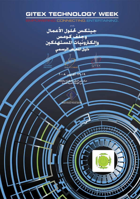 GITEX Event Official Catalogue